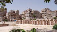 """صنعاء.. أنفاق سرّية يحفرها لصوص الكنوز و""""أحلام المُدن المدفونة"""" تهدد بانهيار المدينة القديمة"""