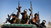 قيادي حوثي يُسلم نفسه للجيش الوطني في كرش شمال لحج