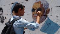 أمين عام الناصري: استمرار اختطاف قحطان وصمة عار للأمم المتحدة