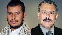 تفاقم الخلاف بين الحوثي والمخلوع صالح على منصب النائب العام