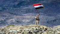 مقتل قيادات ميدانية للحوثيين في محافظتي شبوة والجوف
