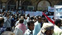 أعضاء هيئة التدريس بجامعة تعز يتظاهرون للمطالبة بصرف رواتبهم ويهددون بالتصعيد