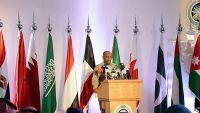 """التحالف العربي يرد على بيان الأمم المتحدة الأخير بشأن """"ميناء الحديدة"""" ويبلغها بوجود موانئ بديلة"""