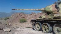 الضالع.. مقتل وجرح سبعة حوثيين ومقتل جندي من الجيش الوطني في تجدد المواجهات بمريس