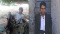 ذمار.. أسرة تفقد اثنان من أطفالها ومصادر ترجح تجنيدهم من قبل الحوثيين