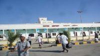 إجراءات صارمة ضد محاولات ابتزاز المسافرين في مطار سيئون