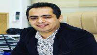 """أحمد الزرقة يكتب لـ""""الموقع بوست"""" عن: اليمن بوابة أزمات المنطقة ومفتاح الحل فيها"""