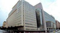 البنك الدولي يبقي على توقعاته للنمو الاقتصادي بمنطقة شرق آسيا