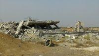 حجة.. مقاتلات التحالف تستهدف تعزيزات للحوثيين جنوب مدينة ميدي