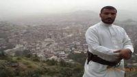 إب.. ناشطون يحيون الذكرى الأولى لاستشهاد بشير شحرة برصاص المليشيا