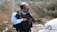 مقال في «هآرتس» يستفز إسرائيل