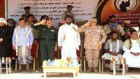 حضرموت.. تخرج دفعة جديدة من قوات الأمن تضم حملة شهادات عليا (صور)