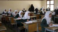 الأمم المتحدة: 4.5 مليون طفل يمني قد لا يستكملون عامهم الدراسي بسبب الأزمة الاقتصادية