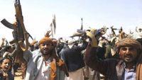 إب.. مليشيا الحوثي تطلق الرصاص الحي على جندي في العذارب عقب اعتقاله