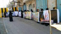 أمهات معتقلين يتهمن الميليشيات بإطلاق النار على أبنائهن في الحديدة