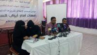 رابطة أمهات المختطفين: مليشيا الحوثي اختطفت أكثر من 12 ألف شخصا عذبت منهم 99 حتى الموت