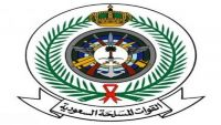 قيادة التحالف: سقوط طائرة عمودية تابعة للقوات المسلحة السعودية في مأرب