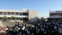 تلاميذ مدارس العاصمة صنعاء.. من طلاب تعليم إلى طلاب طعام (استطلاع خاص)