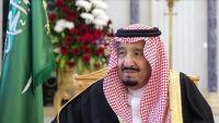 الرئيس هادي وعاهلا البحرين والأردن يعزون الملك سلمان بضحايا سقوط المروحية العسكرية بمأرب