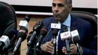 رئيس مجلس إدارة صحيفة الأهرام المصرية يستقيل احتجاجا على التدخل في عمله