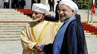 ساينس مونيتور: ما سر الغموض الذي يحيط بخليفة سلطان عُمان؟