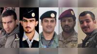 بالصور.. من هم ضحايا الطائرة السعودية التي سقطت بمأرب؟