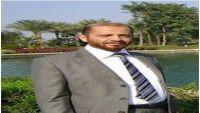 نقابة تدريس جامعة صنعاء تدين اعتقال أكاديمي من وسط العاصمة