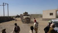 تقدم للجيش بموزع غرب تعز وسط انهيارات في صفوف المليشيا
