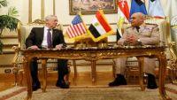 """تدريبات عسكرية """"مصرية - أمريكية"""" مشتركة في البحر الأحمر"""