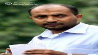 الصحفي تيسير السامعي يتعرض للتعذيب والصعق بالكهرباء في سجون المليشيا