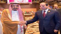 السيسي يزور السعودية لعقد قمة مع الملك سلمان