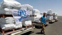 بينما تصر الأمم المتحدة على إرسال المعونات إليها.. المليشيات تحتجز إغاثات اليمنيين (تقرير)