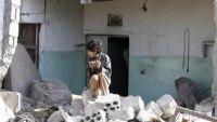 الاجتماع الأممي لدعم اليمن مالياً ينطلق في جنيف اليوم