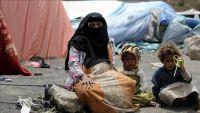 تسييس ملف حقوق الإنسان في اليمن.. الأسباب والمخاطر