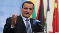 ولد الشيخ: الحل السياسي السبيل الوحيد لاستعادة أمن واستقرار اليمن