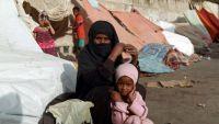 الهجرة الدولية: 2 مليون مواطن لا يزالون مشردين جراء الحرب في اليمن