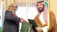اتفاقية عسكرية سعودية ـ جيبوتية لمراقبة تدخلات إيران في اليمن