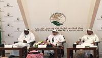 السعودية تقول إنها ترسل المعونات لكل اليمن بما في ذلك مناطق الحوثيين
