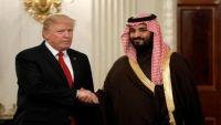 """""""الصراع في اليمن"""" فرصة الخليج وأمريكا لتعميق التحالف"""