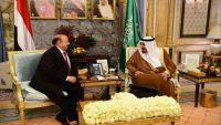 الملك سلمان يلتقي الرئيس هادي عقب قرارات جمهورية أثارت غضب الإمارات
