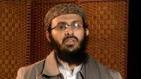 زعيم تنظيم القاعدة يتوعد أمريكا رداً على مجزرة يكلا بمحافظة البيضاء في يناير الماضي