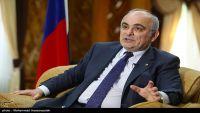 سفير روسيا لدى ايران: موسكو ستبحث مع الرياض الوضع في اليمن