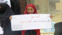 السفير البريطاني يحيي شجاعة الصحفيين اليمنيين ويطالب بوقف استهدافهم
