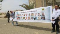 وزارة حقوق الإنسان: ضرر فادح لحق بالصحافة والصحفيين باليمن من قبل المليشيا