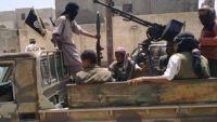 مقتل عددٍ من الجنود إثر هجوم لعناصر من تنظيم القاعدة على مركز شرطة في شقرة بمحافظة أبين