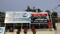 تظاهرات الغد في عدن.. إعلان اعتزال أم تدشين للتصعيد؟ (تقرير)