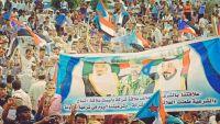 """تأجيل """"مسيرة مليونية"""" في حضرموت إلى أجل غير مسمى بعد أحداث عدن"""