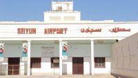 مطار سيئون يحقق في شحنة قات أرسلت إلى القاهرة ويحيل متهمين للتحقيق
