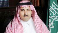 السفير السعودي يعلن إعادة افتتاح مكاتب الشؤون القنصلية لسفارة المملكة في عدن