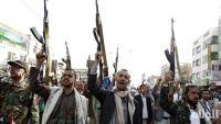 الإعلام اليمني.. هل ساعد في تأجيج الأحداث في اليمن؟ (تقرير)
